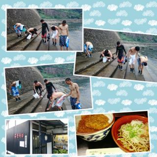 2015.07.28海・自然体験.png