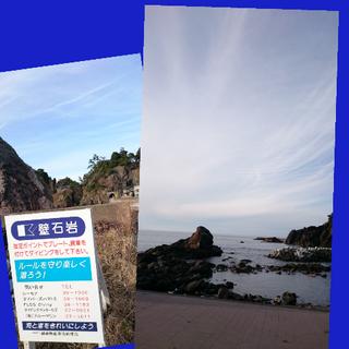 写真コラージュメーカー_qgacOr_resize_20151220_180037.png